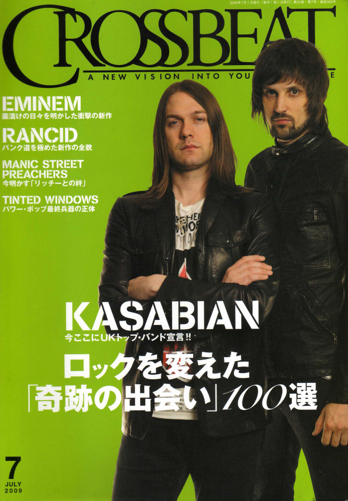 Crossbeat - July 2009 cover