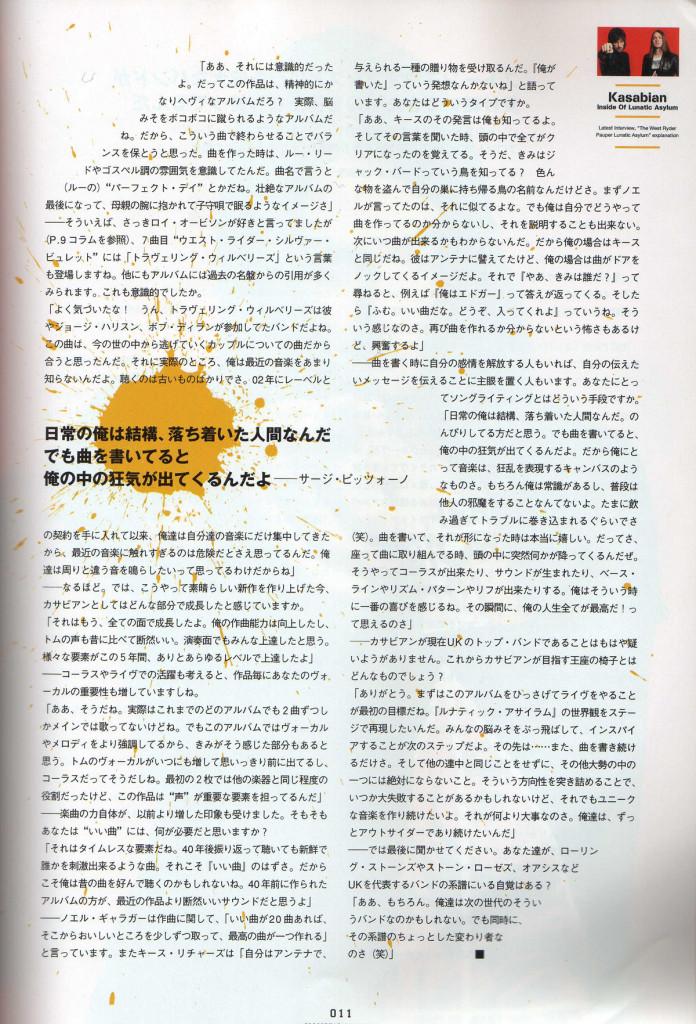 Crossbeat - July 2009 p11
