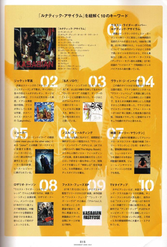 Crossbeat - July 2009 p15