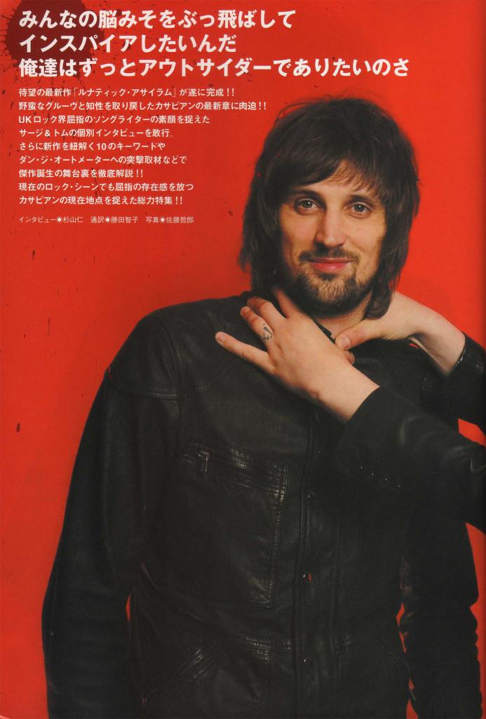Crossbeat - July 2009 p6